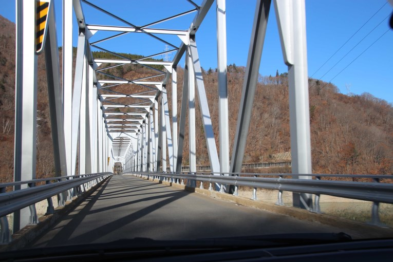 Bridge rout 156