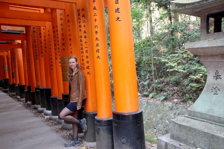 Happy face at Fushimi Inari-Taisha