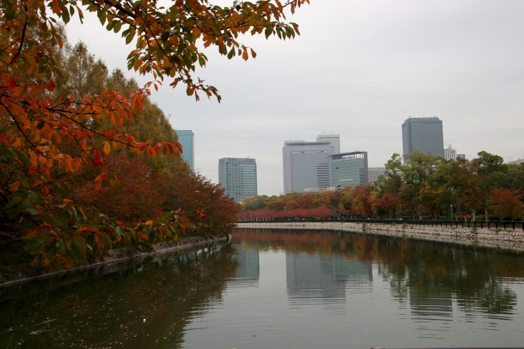 Autumn view Osaka